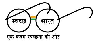 Swachh Bharat Abhiyan Essay in Hindi - स्वच्छ भारत अभियान निबंध