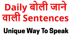 daily use english sentences with hindi meaning
