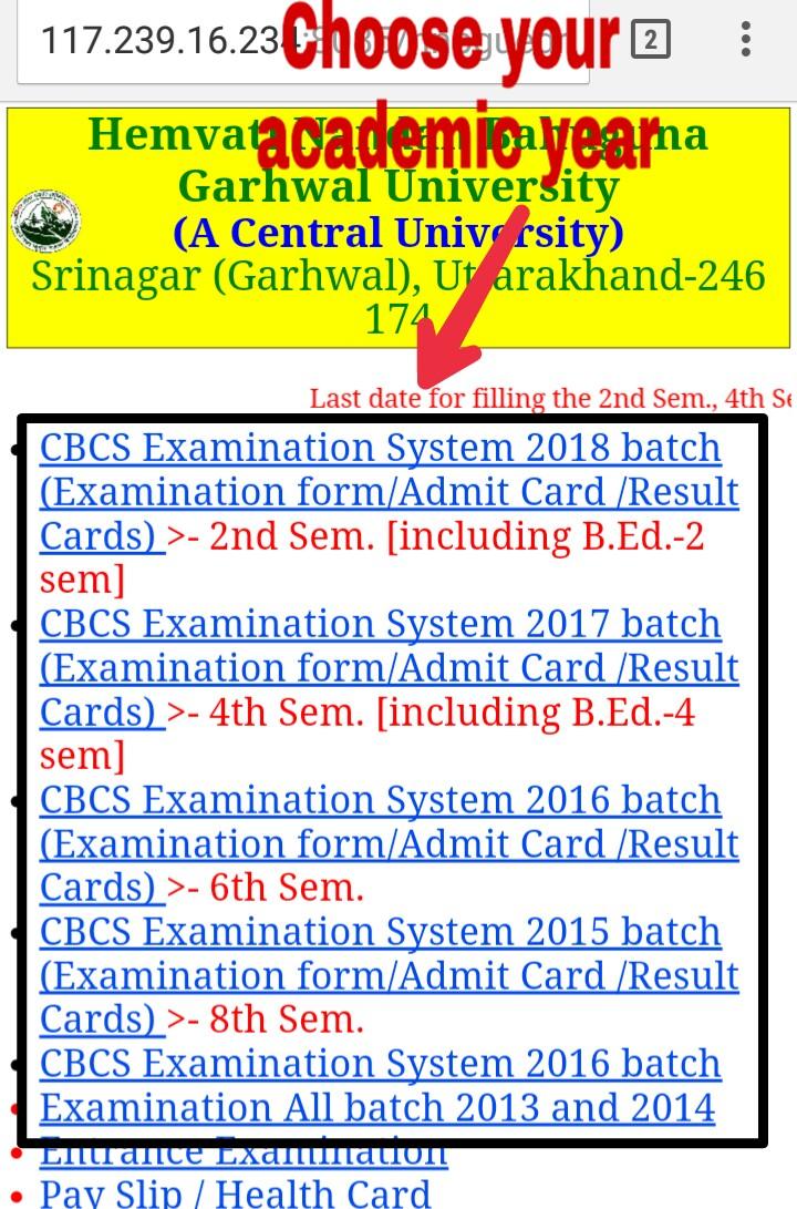 HNBGU Examination Form 2019-20 | HNBGUEDRP Online Form