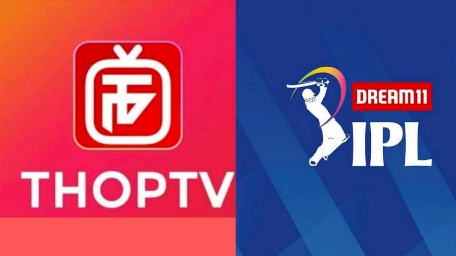 IPL 2020 Live Kaise Dekhe