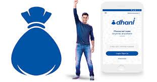 dhani app se loan